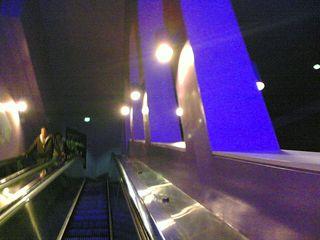 Movie escalator